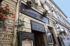 Εστιατόριο στην περιοχή Kazimierz στην Κρακοβία Πολωνία Στοκ Φωτογραφίες