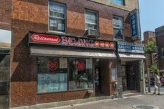 Εστιατόριο του Μόντρεαλ Chinatown Bejing Στοκ Εικόνες