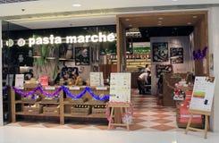 Εστιατόριο του Marche ζυμαρικών στο Χογκ Κογκ Στοκ εικόνα με δικαίωμα ελεύθερης χρήσης