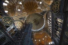 Εσωτερική ανώτατη λεπτομέρεια Hagia Sophia, Ιστανμπούλ, Τουρκία στοκ φωτογραφίες με δικαίωμα ελεύθερης χρήσης