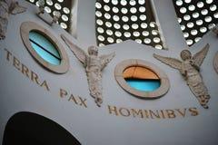 Εσωτερική αρχιτεκτονική της εκκλησίας τομέων ποιμένων, παρεκκλησι, στη Βηθλεέμ, Παλαιστίνη, Ισραήλ στοκ φωτογραφία με δικαίωμα ελεύθερης χρήσης