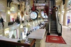 Εσωτερική ΓΟΜΜΑ της Μόσχας καταστημάτων Στοκ Φωτογραφίες
