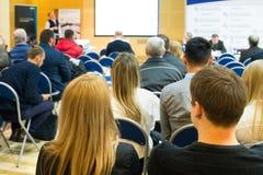 Εσωτερική επιχειρησιακή διάσκεψη για την επικοινωνία διευθυντών Στοκ Φωτογραφίες