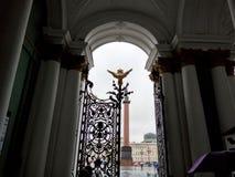 Εσωτερική πύλη Στοκ φωτογραφία με δικαίωμα ελεύθερης χρήσης