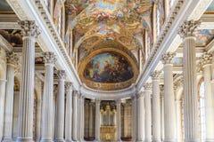 Εσωτερικός πύργος των Βερσαλλιών, Βερσαλλίες, Γαλλία Στοκ εικόνες με δικαίωμα ελεύθερης χρήσης
