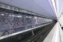 Εσωτερικός της Μόσχας μετρό σταθμός μετρό της Μόσχας σταθμών εσωτερικός Στοκ Φωτογραφίες
