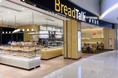 Εσωτερικό αρτοποιείων Στοκ Εικόνες