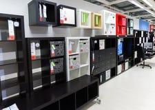 Εσωτερικό κατάστημα επίπλων Ikea Στοκ Φωτογραφία