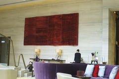 Εσωτερικό ξενοδοχείων Plaza Crowne Στοκ Φωτογραφία