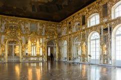 εσωτερικό παλάτι της Catherine Στοκ εικόνα με δικαίωμα ελεύθερης χρήσης