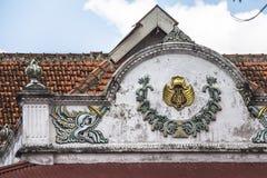 Εσωτερικό παλάτι Yogyakarta βασιλιάδων Στοκ φωτογραφία με δικαίωμα ελεύθερης χρήσης