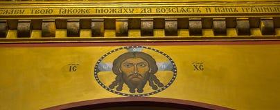 Εσωτερικό της σερβικής Ορθόδοξης Εκκλησίας στο Ζάγκρεμπ, Κροατία Στοκ Εικόνες
