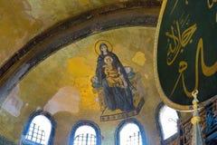 Εσωτερικό της Sophia Hagia στη Ιστανμπούλ, Τουρκία Στοκ εικόνα με δικαίωμα ελεύθερης χρήσης