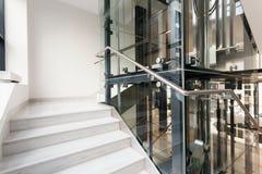 Εσωτερικό του εταιρικού κτηρίου Στοκ εικόνες με δικαίωμα ελεύθερης χρήσης