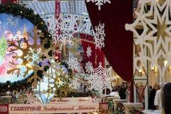 Εσωτερικό του κύριου καθολικού καταστήματος (ΓΟΜΜΑ) στην κόκκινη πλατεία στη Μόσχα, Ρωσία. Στοκ φωτογραφίες με δικαίωμα ελεύθερης χρήσης