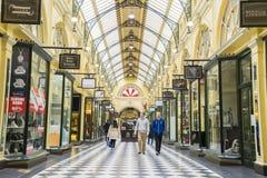 Εσωτερικό του φραγμού Arcade στη Μελβούρνη Στοκ φωτογραφία με δικαίωμα ελεύθερης χρήσης