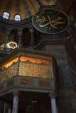 Εσωτερικό Sophia Hagia Στοκ Φωτογραφία