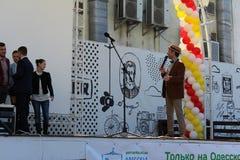 Ετήσιος χιουμοριστικός παρουσιάζει στην Οδησσός στοκ φωτογραφία