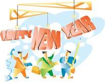 εταιρικό νέο έτος Ελεύθερη απεικόνιση δικαιώματος