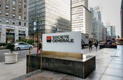 Εταιρικό σημάδι Generale Societe Στοκ Εικόνες