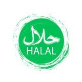 Ετικέτα προϊόντων Halal Στοκ Φωτογραφία