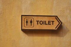 Ετικέτα τουαλετών Στοκ Φωτογραφίες