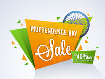 Ετικέττα ή έμβλημα εγγράφου πώλησης για την ινδική ημέρα της ανεξαρτησίας Στοκ Εικόνες