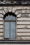 λευκό οικοδόμησης Στοκ φωτογραφίες με δικαίωμα ελεύθερης χρήσης