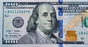 λευκό δολαρίων ανασκόπη&sig Στοκ Φωτογραφίες