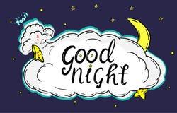 Ευμένος σας μια καληνύχτα Απεικόνιση του νυχτερινού ουρανού με τον ύπνο σύννεφων και αστεριών Στοκ Φωτογραφία