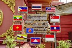Ευπρόσδεκτα σημάδια, Tempel, Sop Rurak, Ταϊλάνδη στοκ εικόνες