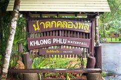 Ευπρόσδεκτο σημάδι στον καταρράκτη Klong Plu, Koh Chang, Ταϊλάνδη Στοκ Εικόνες