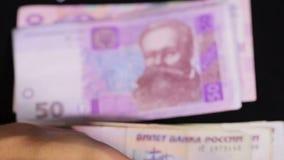ευρο- χρήματα ανταλλαγής δολαρίων μεταφορέων απόθεμα βίντεο