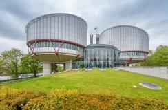 Ευρωπαϊκό Δικαστήριο για τα ανθρώπινα δικαιώματα Στοκ φωτογραφίες με δικαίωμα ελεύθερης χρήσης