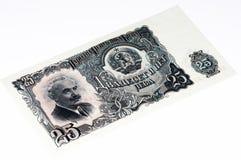Ευρωπαϊκό τραπεζογραμμάτιο currancy Στοκ Εικόνες