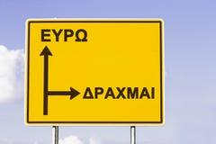 Ευρώ ή πίσω στην ελληνική δραχμή Στοκ Φωτογραφία
