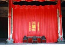 Ευτυχές γεγονός στο σπίτι Ο αρχαίος κινεζικός παραδοσιακός γάμος Στοκ Φωτογραφία