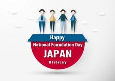 Ευτυχές εθνικό ίδρυμα ημέρα 2019 για τα ιαπωνικά Σχέδιο προτύπων στο flatlay ύφος Διανυσματικό illlustration με την περικοπή και  απεικόνιση αποθεμάτων