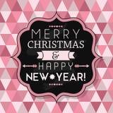 ευτυχές εύθυμο νέο έτος Χριστουγέννων διανυσματική απεικόνιση