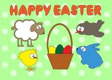 Ευτυχές ζώο Πάσχας που τίθεται στο υπόβαθρο πράσινων μπιζελιών Απεικόνιση αποθεμάτων
