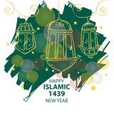 Ευτυχές ισλαμικό νέο έτος 1439 Στοκ φωτογραφία με δικαίωμα ελεύθερης χρήσης