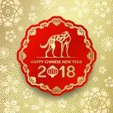 Ευτυχές κινεζικό νέο έμβλημα έτους 2018 με χρυσό zodiac σκυλιών Στοκ Εικόνες