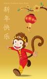 Ευτυχές κινεζικό νέο έτος/έτος πιθήκου Διανυσματική απεικόνιση