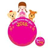 Ευτυχές κινεζικό νέο έτος 2018 κείμενα με τα παιδιά και τα σκυλιά στον κύκλο Φ Στοκ φωτογραφία με δικαίωμα ελεύθερης χρήσης