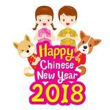 Ευτυχές κινεζικό νέο έτος 2018 κείμενα με τα παιδιά και τα σκυλιά Στοκ εικόνες με δικαίωμα ελεύθερης χρήσης