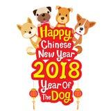 Ευτυχές κινεζικό νέο έτος 2018 κείμενα με τα σκυλιά Στοκ Εικόνες