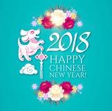 Ευτυχές κινεζικό νέο έτος με Zodiac το σκυλί και τα ζωηρόχρωμα λουλούδια Peony Σεληνιακό ημερολόγιο Κινεζικοί χαριτωμένοι χαρακτή Στοκ εικόνες με δικαίωμα ελεύθερης χρήσης