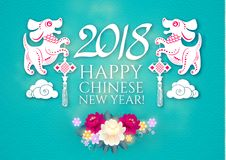 Ευτυχές κινεζικό νέο έτος με Zodiac το σκυλί και τα ζωηρόχρωμα λουλούδια Peony Σεληνιακό ημερολόγιο Κινεζικοί χαριτωμένοι χαρακτή Στοκ Φωτογραφία