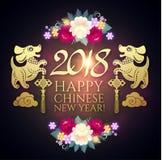 Ευτυχές κινεζικό νέο έτος με Zodiac το σκυλί και τα ζωηρόχρωμα λουλούδια Peony Σεληνιακό ημερολόγιο Κινεζικοί χαριτωμένοι χαρακτή Στοκ Εικόνα