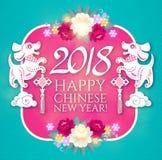 Ευτυχές κινεζικό νέο έτος με Zodiac το σκυλί και τα ζωηρόχρωμα λουλούδια Peony Σεληνιακό ημερολόγιο Κινεζικοί χαριτωμένοι χαρακτή Στοκ εικόνα με δικαίωμα ελεύθερης χρήσης